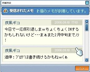 c0079202_22455733.jpg