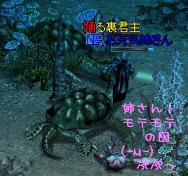 f0072010_537518.jpg