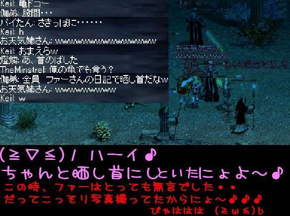 f0072010_5431864.jpg