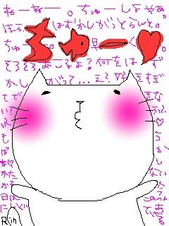 f0084010_1554219.jpg