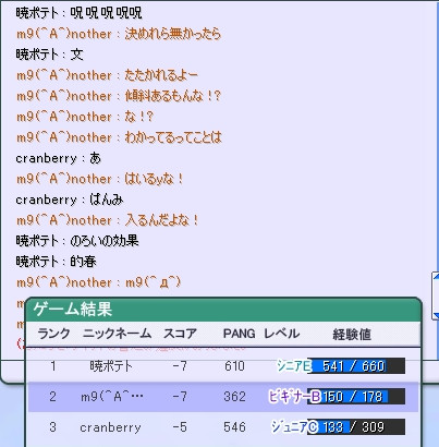 b0033612_98430.jpg