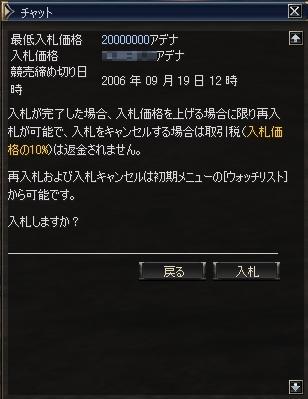 b0062614_0461924.jpg