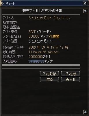 b0062614_0471162.jpg