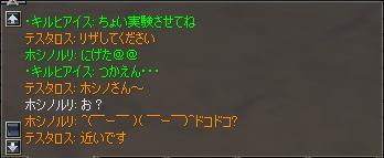 b0056117_9344573.jpg