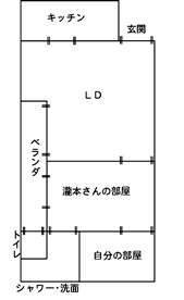 b0071421_21352159.jpg