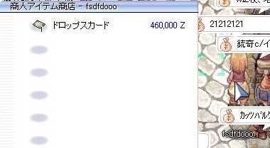 d0079026_7283553.jpg