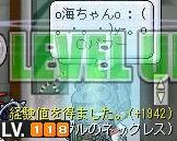 e0045728_12144353.jpg