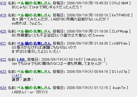 f0006736_152489.jpg