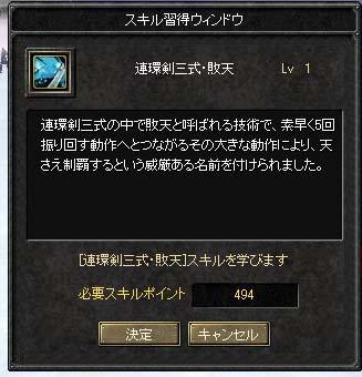 d0078044_11374480.jpg