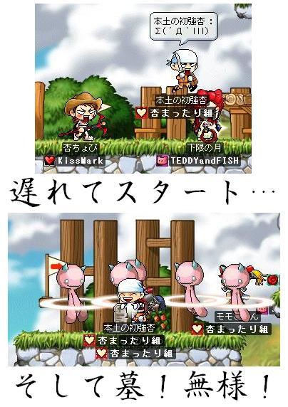 f0081046_4161667.jpg