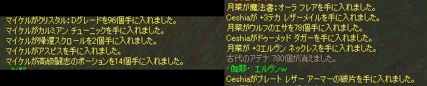 d0080448_2351474.jpg