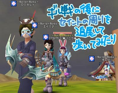 b0087451_2012195.jpg