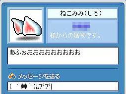 c0090651_19442633.jpg