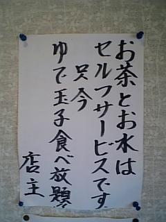 a0047258_1827815.jpg