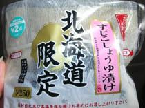 b0051666_12275775.jpg
