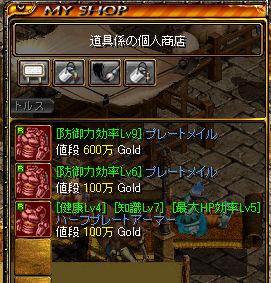 c0076769_16344982.jpg