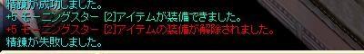 d0073572_13315543.jpg