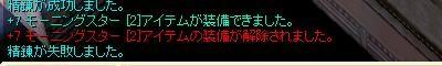 d0073572_1332155.jpg