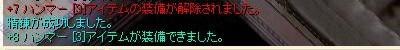 d0073572_1337499.jpg
