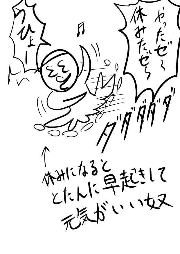 c0050674_7444896.jpg