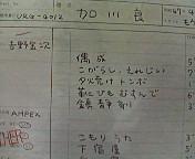 b0012375_10154830.jpg