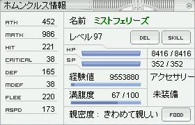 b0032787_15195734.jpg