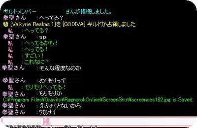 b0090287_11434015.jpg