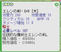 b0027699_731373.jpg