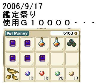 f0063804_1243046.jpg