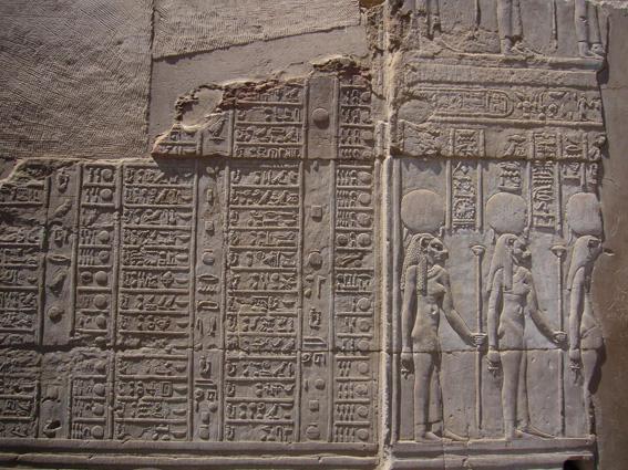酷暑エジプト旅行記(11)   エドフ・コムオンボ・アスワン_b0025511_10494758.jpg