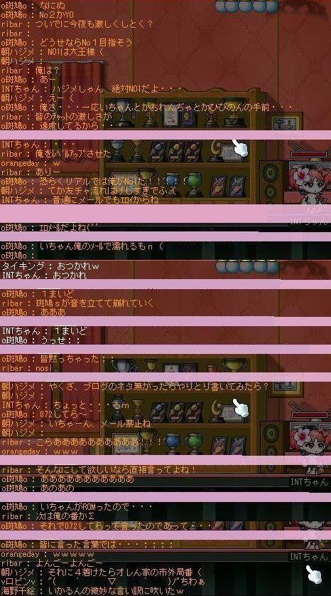 d0052411_19323428.jpg