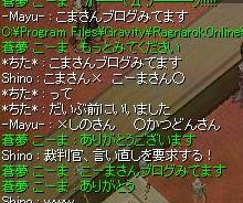a0049412_12305254.jpg