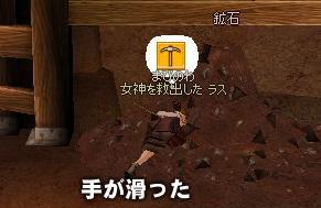 c0069320_132122.jpg