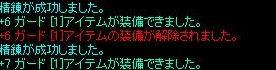 b0037921_205875.jpg