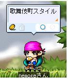 f0086125_15171934.jpg