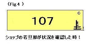 b0076232_2054619.jpg
