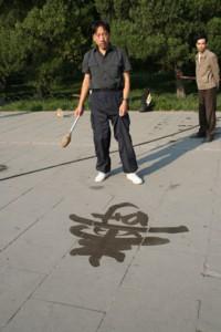 北京その1_c0038434_202552.jpg