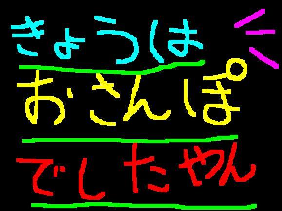 f0056935_1252374.jpg