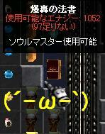 a0052536_1124878.jpg