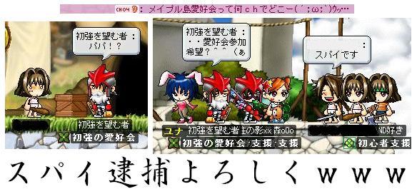 f0081046_5204851.jpg