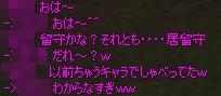 f0057350_15104037.jpg