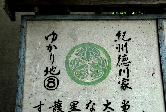 観 音 寺_b0093754_185388.jpg