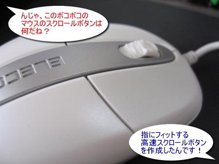 a0015164_10524496.jpg