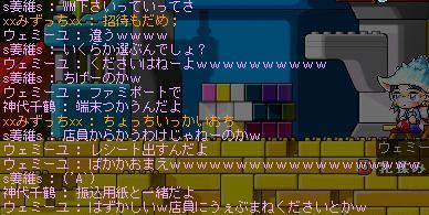 f0097467_336735.jpg