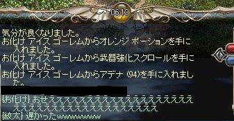 b0107468_027717.jpg