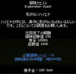a0087269_2071948.jpg