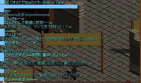 c0076769_21205349.jpg