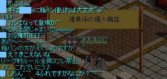 c0076769_21212193.jpg