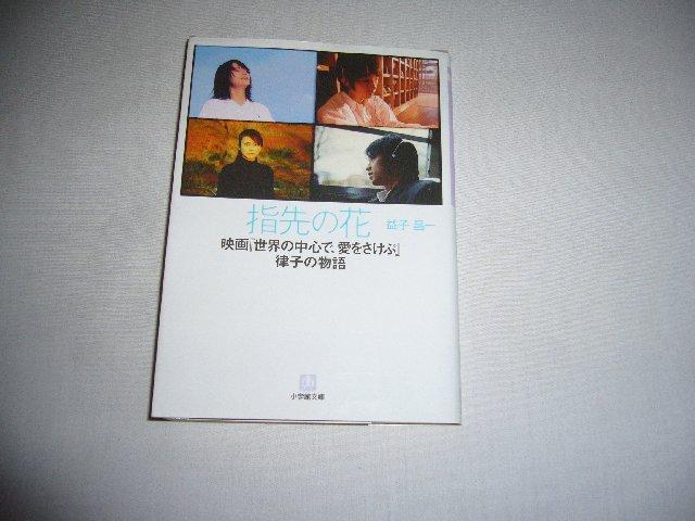 b0065282_2443679.jpg