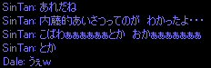 c0056384_1541672.jpg